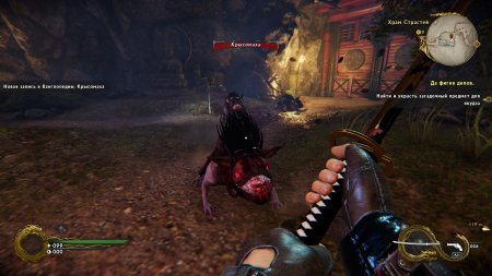 Shadow Warrior 2: Deluxe Edition [v 1.1.10.1] (2016) PC | RePack от xatab