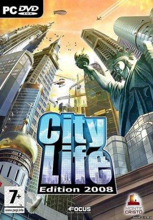 City Life 2008 - Город, созданный тобой (2008)