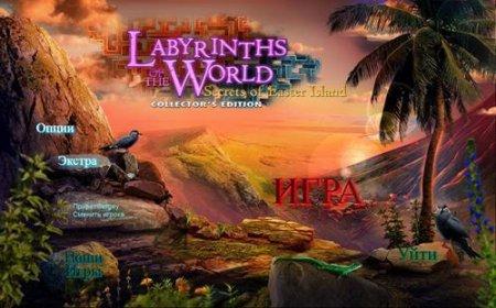 Лабиринты Мира 5: Тайны Острова Пасхи (КИ) (2017) PC | Пиратка