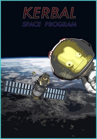 Kerbal Space Program [v 1.9.1.02788 + DLCs] (2017) PC | RePack от xatab
