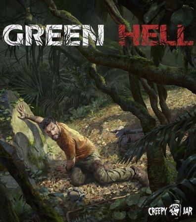 Green Hell [v 2.1.0] (2019) PC   Лицензия
