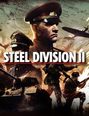 Steel Division 2: Total Conflict Edition [+ DLCs] (2019) PC | Лицензия