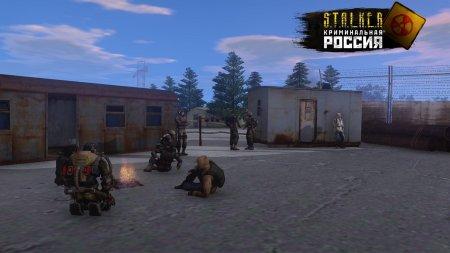 Сталкер КРИМИНАЛЬНАЯ РОССИЯ (2020) PC | Лицензия