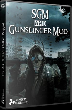 Сталкер SGM 2.2 + Gunslinger Mod (2020) PC   RePack от SEREGA-LUS
